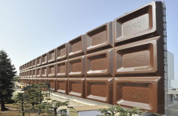 あと、7人募集!!【5/14】そうだ!巨大チョコを見に行こう!